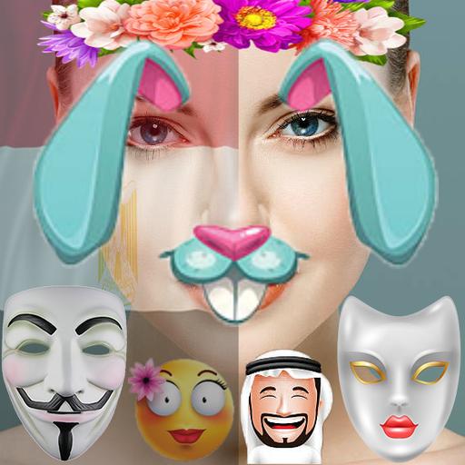 Arabic Photos Editor (app)