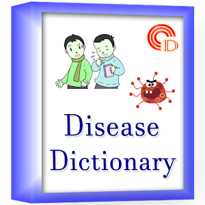 Download Download Disease Dictionary for PC on Windows and Mac for Windows Phone