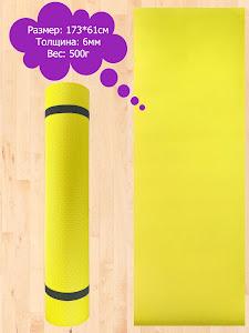 Коврик для йоги,GD-11716