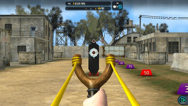 Slingshot Championship Screenshot 4