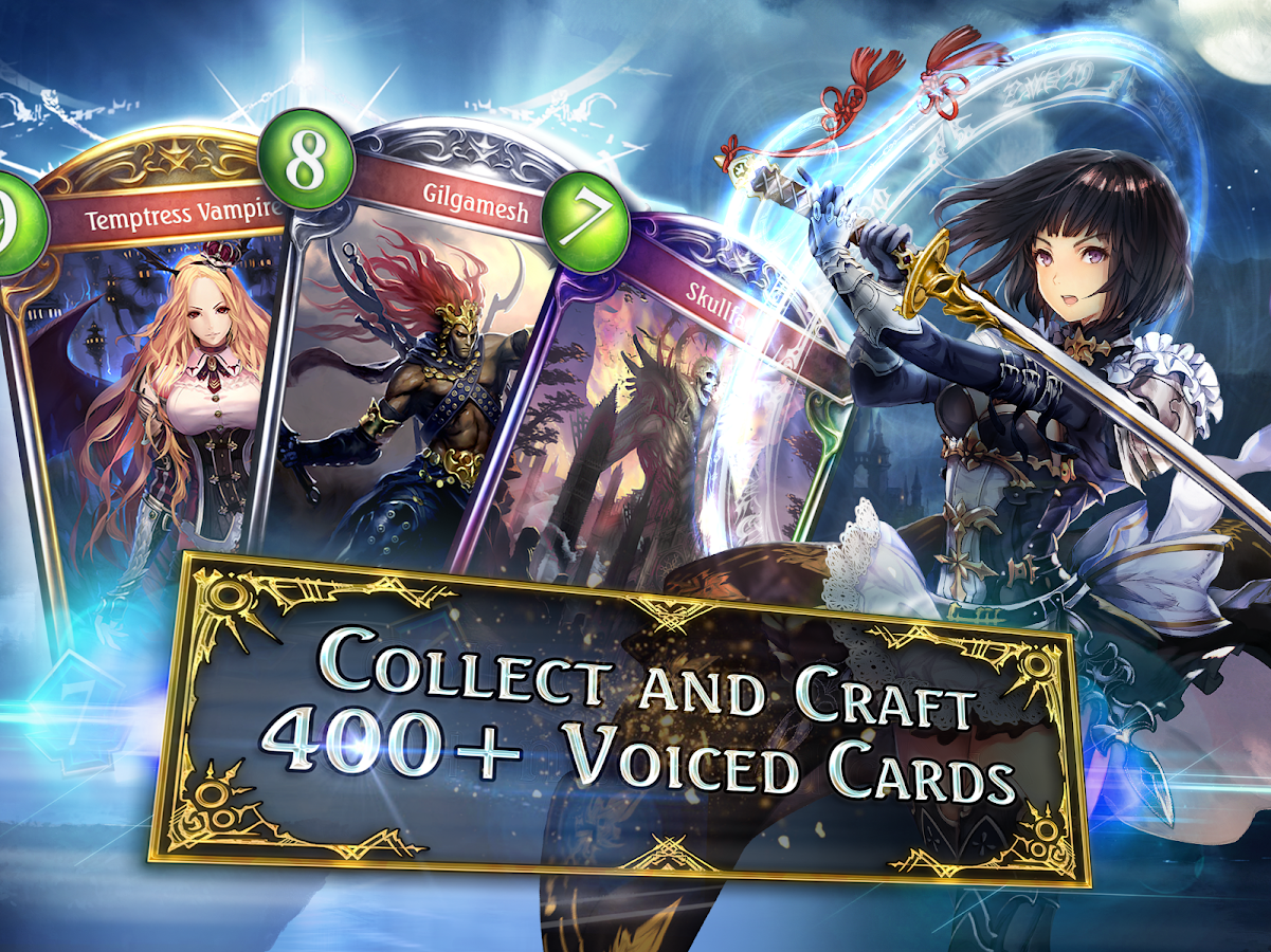 Shadowverse Screenshot 6