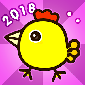 Happy Chicken Lay Eggs - 2018 Icon