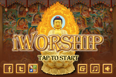 iWorship-Free - screenshot