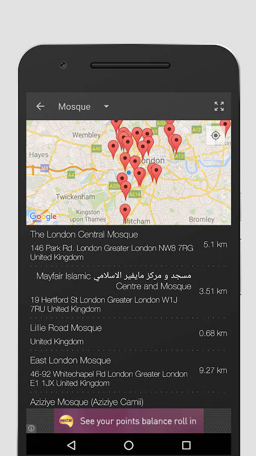 Athan Pro Muslim: Prayer Times Screenshot 5