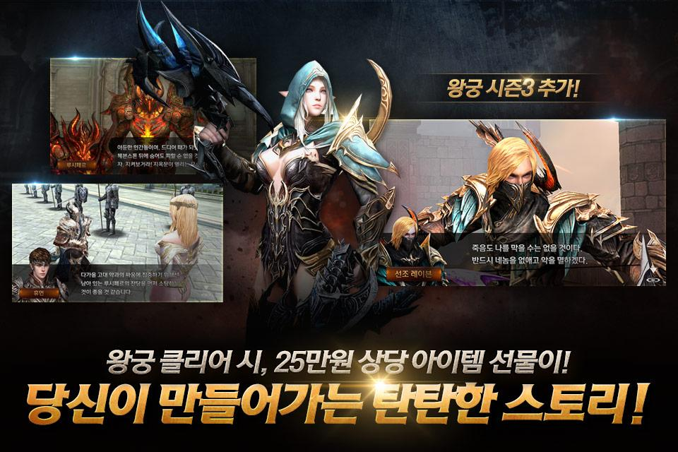 레이븐 with NAVER Screenshot 2