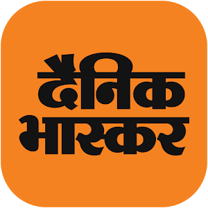 Dainik Bhas.. file APK for Gaming PC/PS3/PS4 Smart TV