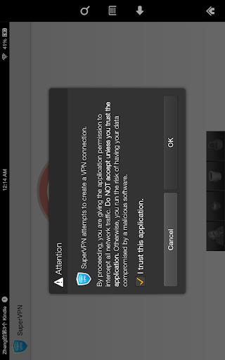 SuperVPN Free VPN Client screenshot 6
