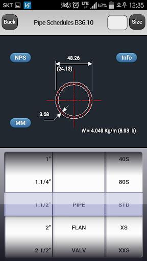 MaxPiping - screenshot