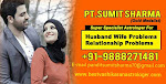 Best Famous Astrologer in Chandigarh Pt.Sumit Sharma +91-9815636481