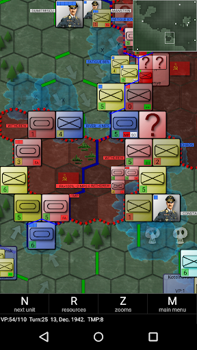 Fall of Stalingr(Conflicts) - screenshot