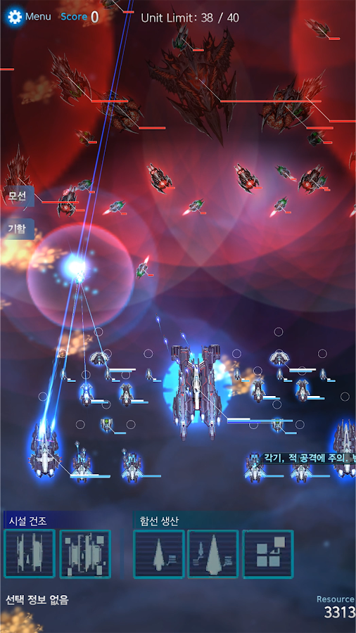Star Raid Screenshot 1