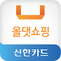 Download 신한카드 - 올댓쇼핑 APK for Android Kitkat