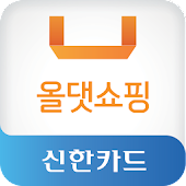 신한카드 - 올댓쇼핑 APK for Bluestacks
