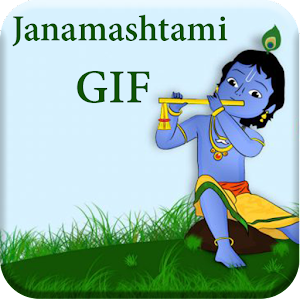 Download Janmashtami Gif For PC Windows and Mac