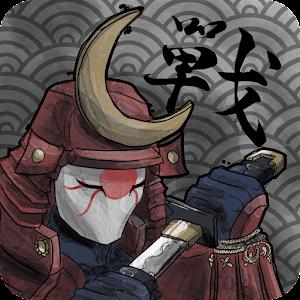 Demon Blade For PC (Windows & MAC)