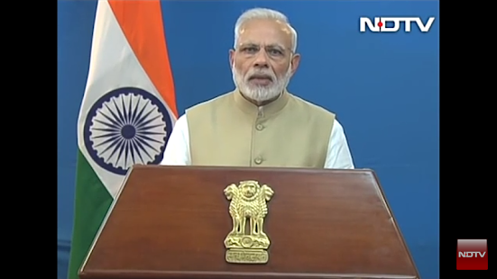 Modi Note | Modi Key Note- screenshot
