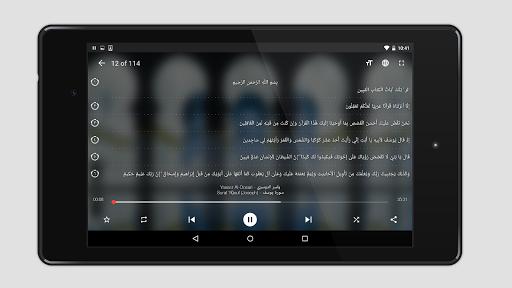 Quran Pro Muslim: MP3 Audio offline & Read Tafsir screenshot 13