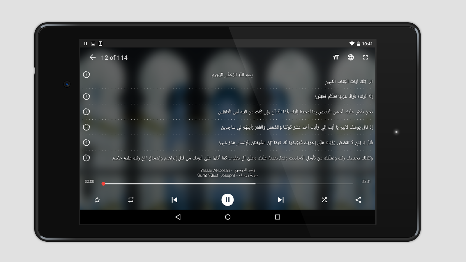 Quran Pro Muslim: MP3 Audio offline & Read Tafsir Screenshot 12