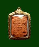 หลวงปู่ทอง วัดราชโยธา พิมพ์พระเจ้าห้าพระองค์ สภาพสวยแชมป์ เลี่ยมทองแท้ พร้อมบัตรจากทางเวป