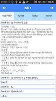 Screenshot of Hoc Tieng Nhat Voi JBenkiyo