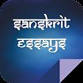 App Sanskrit Essays APK for Kindle