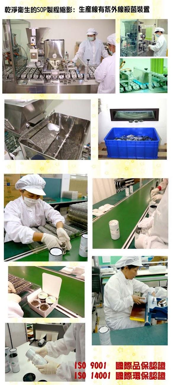 """""""台灣綠茶王-台灣情,透明心-乾淨衛生的SOP製程,生產線有紫外燈殺菌設備,為消費者提供安全安心的綠茶產品。是臺灣精緻農業科技之產品,採用安全新鮮茶葉產製而成,含豐富EGCG成份,簡稱,益多酚,以及各種有益健康的茶多酚。""""width=500"""