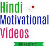 Free Download Hindi Motivational Videos APK for Samsung