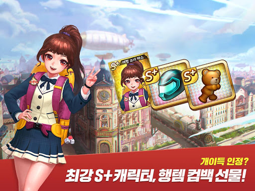 모두의마블 for Kakao screenshot 3