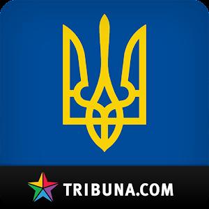 Cover art Сборная Украины+ Tribuna.com