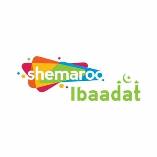 Shemaroo Ibaadat, ,  logo