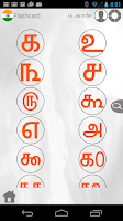 Screenshot of Learn Tamil via Videos