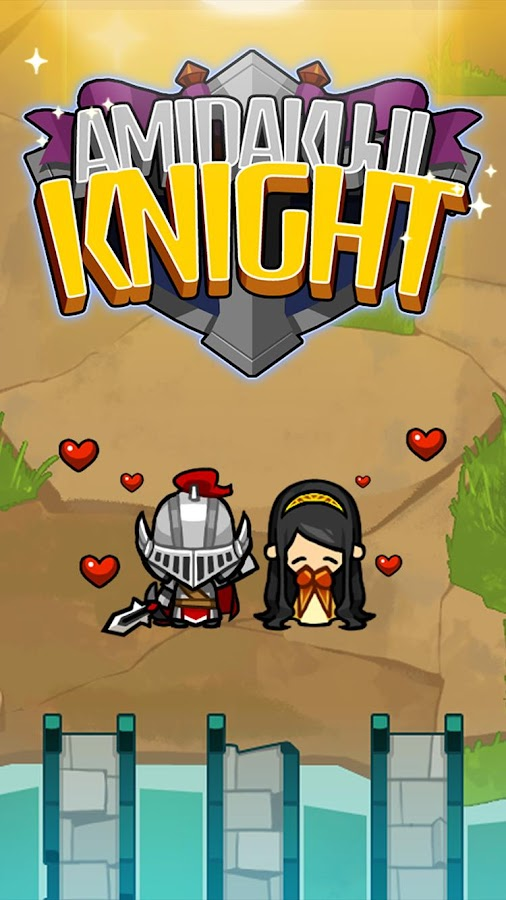 Amidakuji Knight Screenshot 0