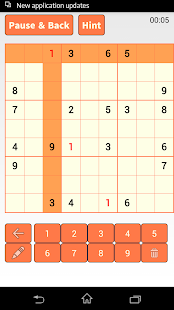 VeryHardSudoku - screenshot