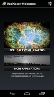 Real Galaxy Wallpapers - screenshot