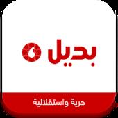 Free Download badil.info APK for Samsung