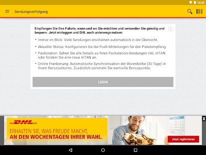 DHL Paket Screenshot