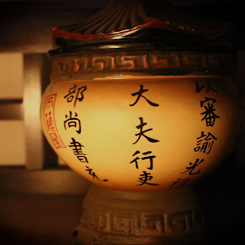 Oriental Vase by Doug Milligan - Abstract Macro ( abstract, vase, macro, oriental, shadow, pottery, candle light, glow, asian )