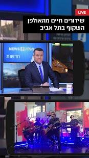 וואלה!NEWS – החדשות של ישראל