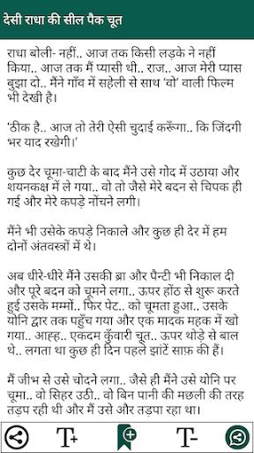 Hindi sexi stories in hindi