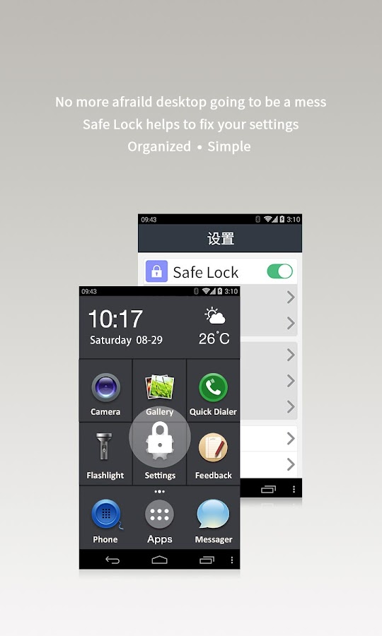 Large Launcher - Big Font,Icon Screenshot 5