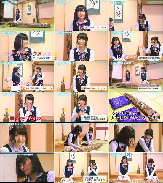 (TV-Variety)(720p) YNN [NMB48チャンネル] 志琴~こここと~ ep08 150721