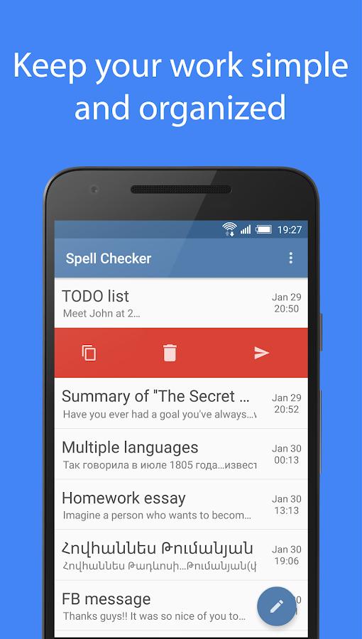 essay checker app