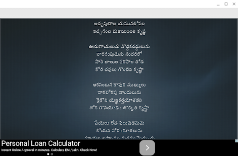 english to telugu dictionary apk