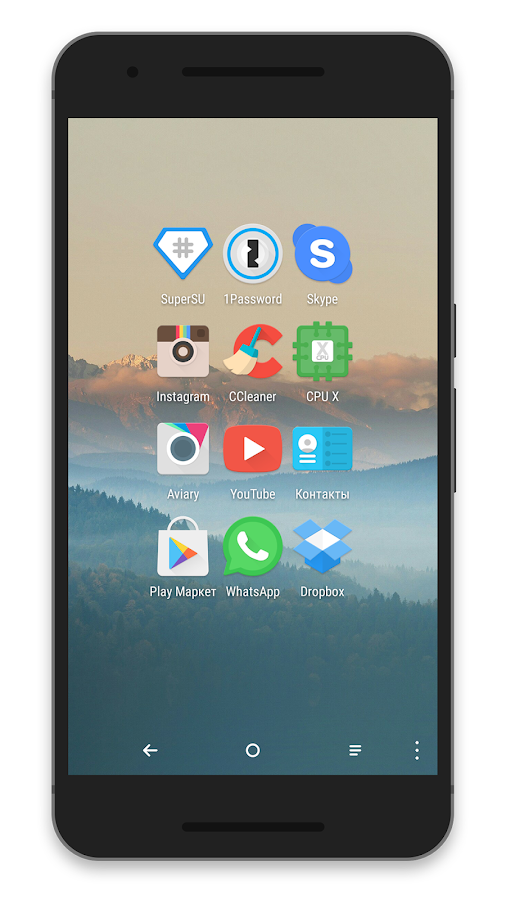 Materis - Icon Pack Premium Screenshot 5