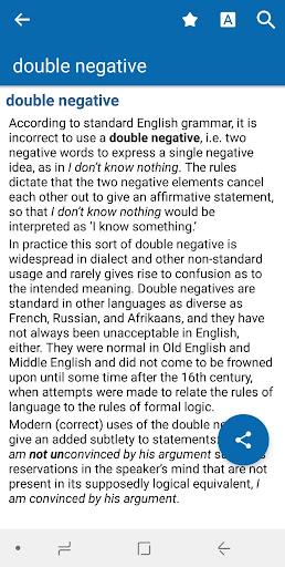 Oxford A-Z of English Usage screenshot 1