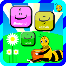 Bee Learning Arabic Kids