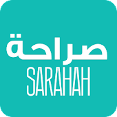 Free الصراحة APK for Windows 8