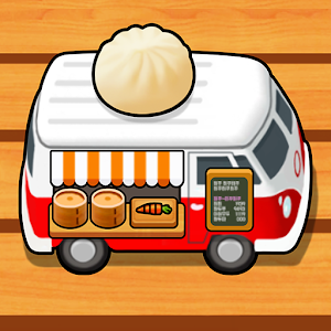 Foodtruck_Dumpling!