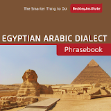 Free download Egyptian Arabic Phrasebook for mac