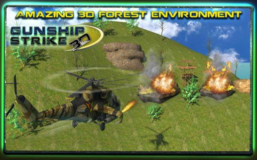 Gunship Strike Simulation 3D - screenshot